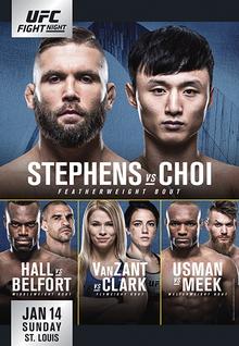 UFC_STL_2017_poster