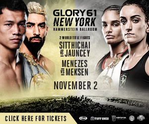 G61 NY Fighting 300x250